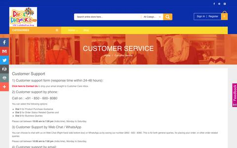Screenshot of Support Page dholdhamaka.com - Customer Service - captured June 29, 2017
