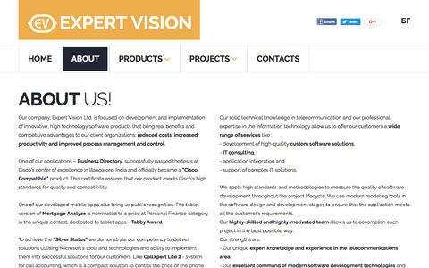 Screenshot of About Page expert-vision.net - About us | Expert Vision - captured July 18, 2016