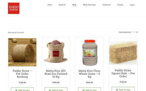 Screenshot of Products Page dakshfarm.com - Products Archive - Matta Rice - captured Aug. 5, 2018