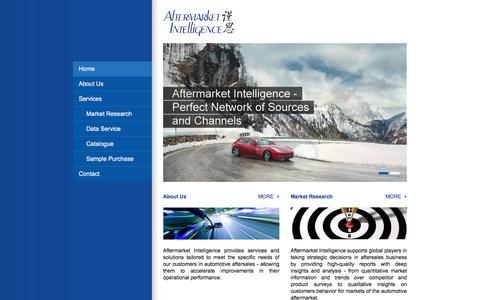 Screenshot of Home Page afmkt.com - Home - Aftermarket Intelligence - captured Feb. 5, 2016