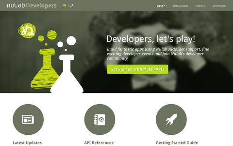 Screenshot of Developers Page nulab-inc.com - Developers, let's play! | Nulab Developers - captured Sept. 19, 2014