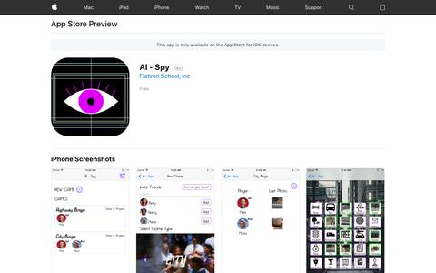 AI - Spy on the AppStore