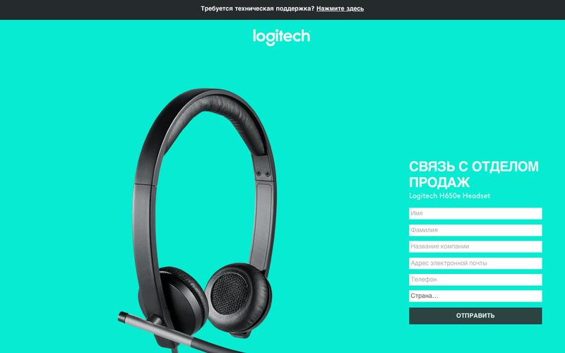 Logitech H650e Headset | Contact Us