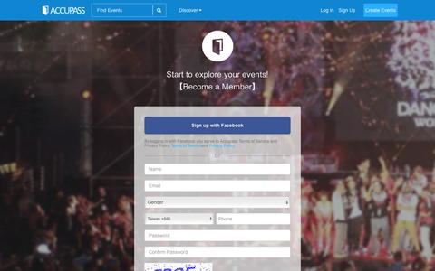 Screenshot of Signup Page accupass.com - Accupass x active your life with events / Funnest event platform. - captured Jan. 13, 2016