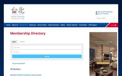 Screenshot of Login Page bcctaipei.com - Membership Directory | British Chamber of Commerce in Taipei - captured Oct. 6, 2018