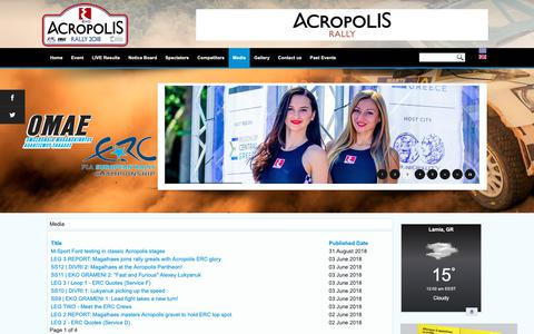 Screenshot of Press Page acropolisrally.gr - Acropolis Rally 2018 - Media - captured Oct. 22, 2018