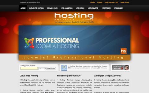 Screenshot of Home Page hostingservices.gr - Hosting Services | Ο πρώτος πάροχος υπηρεσιών Cloud Web Hosting στην Ελλάδα - captured Sept. 30, 2014