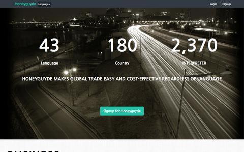 Screenshot of Home Page Signup Page honeyguyde.com - HONEYGUYDE - captured Sept. 30, 2014