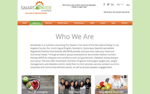 Screenshot of About Page smarteater.net - Welcome to SmartEater | ABOUT US - captured July 22, 2017