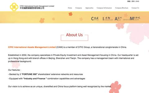 Screenshot of About Page citiciam.com - About us-CITIC International Assets Management Limited - captured Oct. 6, 2016