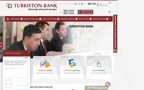 O'zbekiston Respublikasining davlat bayrog'i | Turkiston Bank