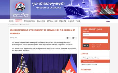 Screenshot of About Page moc.gov.kh - Mission Statement of the Ministry of Commerce of the Kingdom - captured Dec. 16, 2016