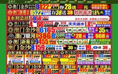Screenshot of Press Page nobleworkmedia.com - 金沙国际48倍手机投注网_金沙娱乐澳门网址_www.20056.com - captured Oct. 20, 2018