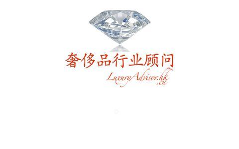 Screenshot of Home Page luxuryadvisor.hk - 奢侈品行业顾问 | Luxury Advisor - captured Jan. 27, 2015