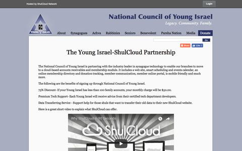 Screenshot of Signup Page youngisrael.org - Sign Up with ShulCloud - captured Oct. 19, 2017
