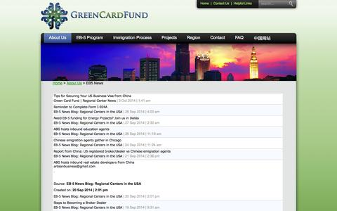 Screenshot of Press Page greencardfund.com - GreenCardFund | EB-5 Immigration & Investment News - captured Oct. 3, 2014