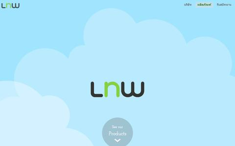 Screenshot of Products Page lnw.co.th - LNW Co., Ltd. - captured July 28, 2017