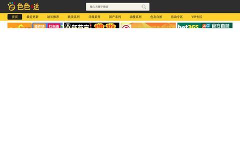 Screenshot of Maps & Directions Page ledtech-optotronic.com - 网站地图|装配式建筑|pc预制构件|装配式建筑吊装|pc预制构件安装|施工价格-装配中国 - captured Dec. 14, 2018