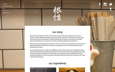 Screenshot of About Page konjoe.com - About Ń Konjoe - captured Nov. 4, 2015