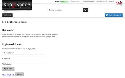 Screenshot of Login Page kop-kande.dk - Log-ind - captured Sept. 19, 2014