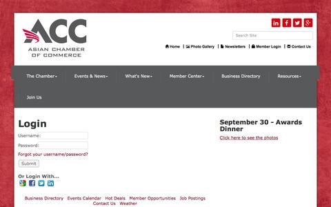 Screenshot of Login Page asianchamber-hou.org - Login - Asian Chamber of Commerce, TX - captured Nov. 21, 2016