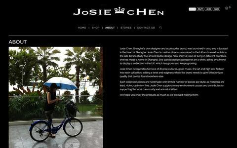 Screenshot of About Page josiechenrange.com - About - Josie Chen Range - captured Jan. 9, 2016