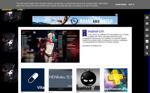 Screenshot of Home Page psjailbreak.gr - www.psjailbreak.gr - captured Sept. 6, 2016