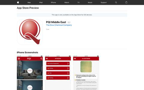 PQI Middle East on the AppStore