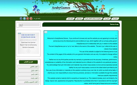 Screenshot of Terms Page arabygames.com - Terms of use | Araby Games - captured Oct. 30, 2014