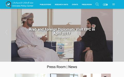 Screenshot of Press Page epc.ae - News   Emirates Policy Center - captured Aug. 2, 2017