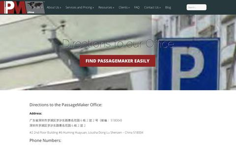 Screenshot of Maps & Directions Page psschina.com - Directions to the PassageMaker Office n China | PSS China - captured Nov. 1, 2014