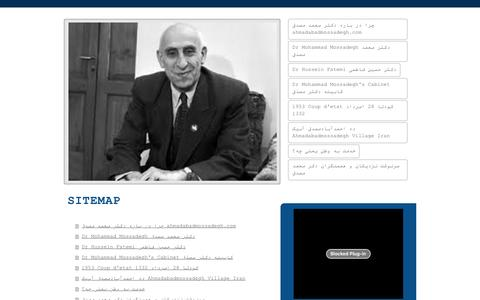 Screenshot of Site Map Page ahmadabadmossadegh.com - ahmadabadmossadegh.com - چرا در باره دکتر محمد مصدق ahmadabadmossadegh.com - captured May 21, 2016