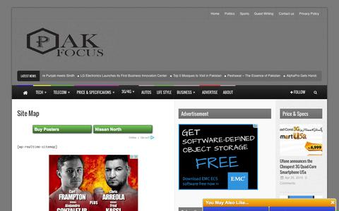 Screenshot of Site Map Page pakfocus.com - Site Map | Pakfocus - captured July 18, 2015