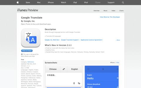 Screenshot of iOS App Page apple.com - Google Translate on the App Store on iTunes - captured Nov. 4, 2014