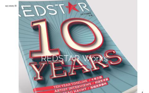 Screenshot of Home Page redstarworks.com - HOME - REDSTAR Works - captured Jan. 25, 2016