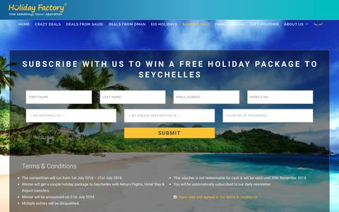 Screenshot of Signup Page holiday-factory.com - Holiday Factory - The Package Tour Operator - captured July 21, 2018