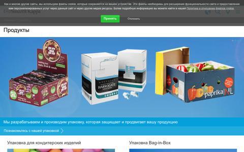 Screenshot of Products Page smurfitkappa.com - Продукты - captured Oct. 27, 2018