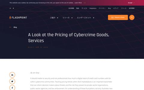 Screenshot of Pricing Page flashpoint-intel.com - Flashpoint - A Look at the Pricing of Cybercrime Goods, Services - captured Nov. 12, 2019