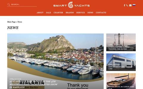 Screenshot of Press Page smartyachts.ru - News - captured May 26, 2017