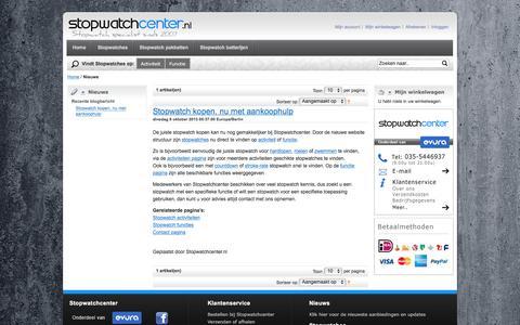 Screenshot of Press Page stopwatchcenter.nl - Nieuws | Stopwatchcenter.nl - captured Jan. 3, 2017