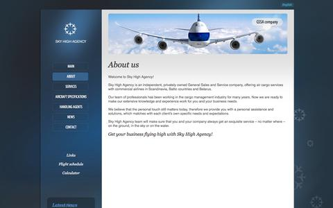 Screenshot of About Page sh-agency.com - About us - Sky High Agency: General cargo, Road feeder, Chartes services - captured Oct. 4, 2014