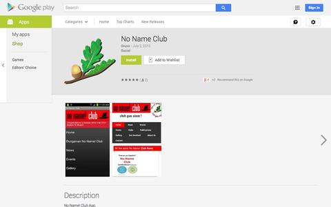 Screenshot of Android App Page google.com - No Name Club - Android Apps on Google Play - captured Oct. 26, 2014