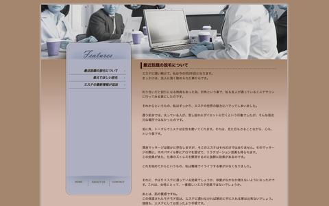 Screenshot of Home Page afnltd.com - Å‹ß˜b'è'Ì'E–Ñ'É'Â'¢'Ä - captured Oct. 4, 2014