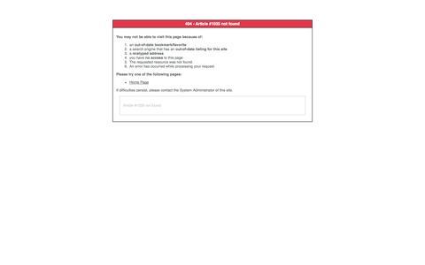 Screenshot of FAQ Page 404 Page maninthemirror.org - 404 - Error: 404 - captured Sept. 19, 2014