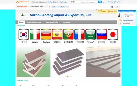 Screenshot of alibaba.com - Suzhou Aoteng Import & Export Co., Ltd. - Plywood - captured Oct. 11, 2014
