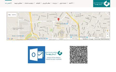 Screenshot of Contact Page behsa.ir - تماس با ما - captured Dec. 31, 2015