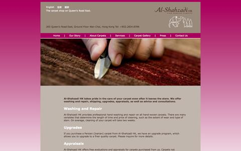 Screenshot of Services Page alshahzadi.com - Services | Al-Shahzadi HK-Serving Hong Kong with Fine Persian Carpets since 1952 - captured Oct. 4, 2014