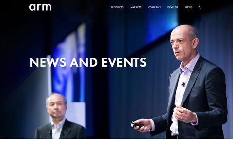Screenshot of Press Page arm.com - News – Arm - captured Aug. 8, 2017