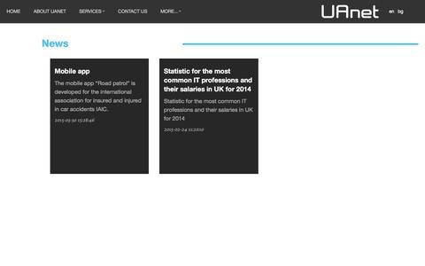 Screenshot of Press Page uanet.eu - News UAnet.eu - captured July 4, 2016