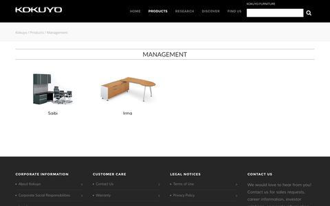 Screenshot of Team Page kokuyo-furniture.com - Management    Kokuyo - captured Nov. 27, 2016
